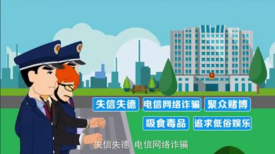 政府《移风易俗》公益广告